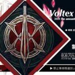 【荒野行動】猛者チーム大集結!!23:00-Voltexルーム 実況:がぶがぶGames