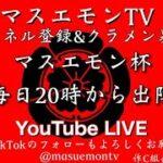 【荒野行動】雑談配信!チャンネル登録お願いします!8/22