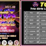 【実況】8月度TGLリーグday2【女子3スクリーグ】タピオカの実況⚫️ 【荒野行動】