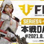 【荒野行動】FFL SERIES4 DAY7 解説 :仏 実況 : V3