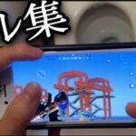 【荒野行動】iPhone日本1位のトイレ手元キル集!!iPhoneの皇帝。