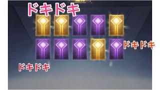 【荒野行動】 溶岩シリーズ殿堂ガチャ1万チャレンジ!