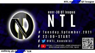 【荒野行動】9月度 NTL Day3【大会実況】