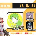 【荒野行動】荒野ALL STAR CUP 夢のコラボ!新マップ記念ガチャコードが配布!【#荒野CUP】