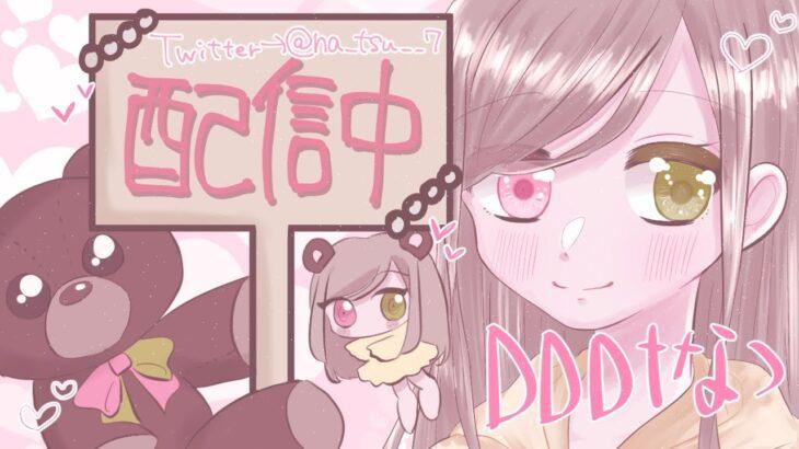 【荒野行動】DDDゴルタイ大会配信