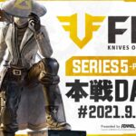 【荒野行動】FFL SERIES5 DAY2 解説 :仏 実況 : V3