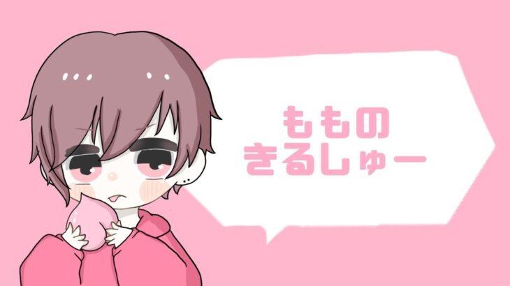 もものキル集Part25 【荒野行動】