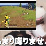 【荒野行動】ゲーム画面 or 乳姫wwwwwwwあなたはどっちの画面を見ますか??ww