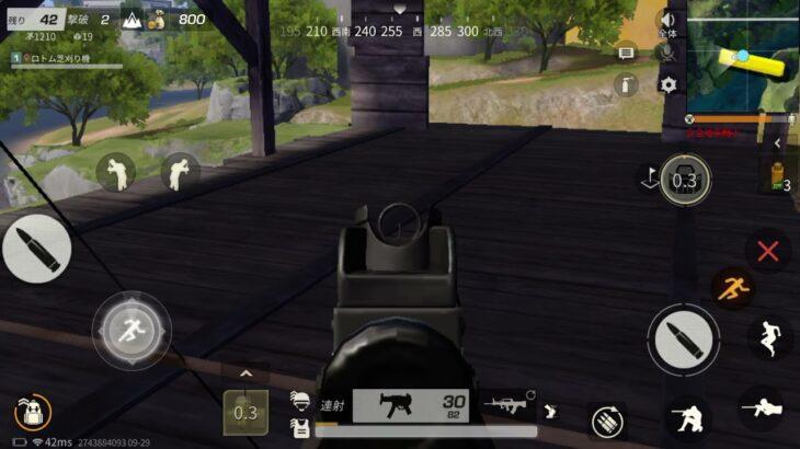 【荒野行動】新マップ孤島作戦グリッチに使えるバグ